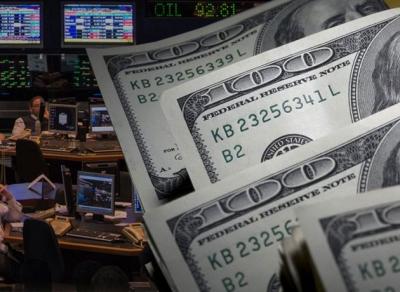 """Entran en vigencia las """"Normas Técnicas para las Inversiones de Fondos de Inversión"""""""