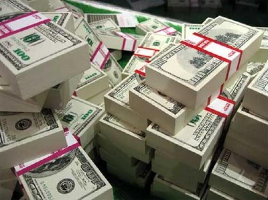 Resultado de imagen para reservas internacionales del Banco Central