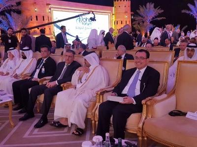 Delegación salvadoreña invitada a participar en el XVII Foro de Doha