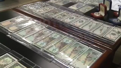 Billetes de Colón en diferentes denominaciones
